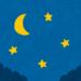 ワンオペ夜勤は過酷「でも夜勤入れて下さい」と言わざるを得ない現実