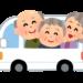 【介護事故考察】施設職員(デイサービス)が80代女性を降ろし忘れて車内に放置