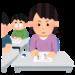 2019年(第22回)ケアマネ試験を受験される皆様へ「心構えと注意事項」