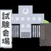 【2019年(第22回)】台風19号の影響で各地でケアマネ試験の中止が相次ぐ「今後の予定は?」