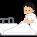 介護施設でのシーツ(リネン)交換の頻度はどれくらい?その根拠は?